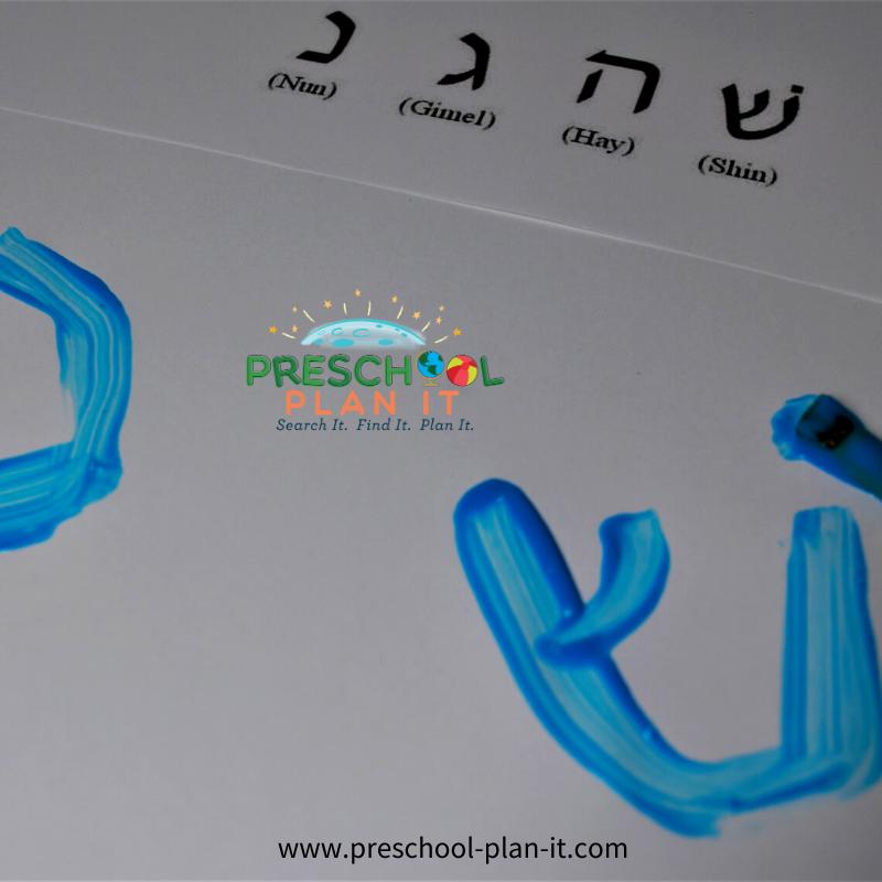 Hanukkah Activities Preschool Theme Dreidel Activity