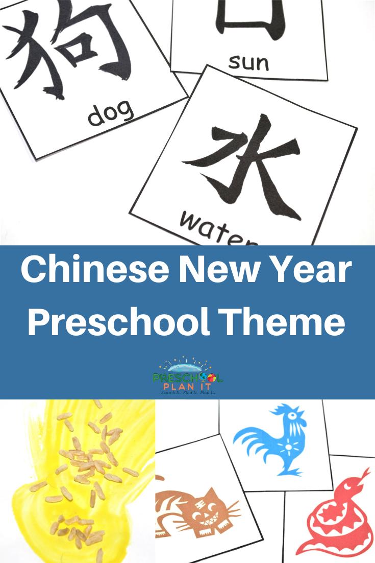 Preschool Chinese New Year Theme