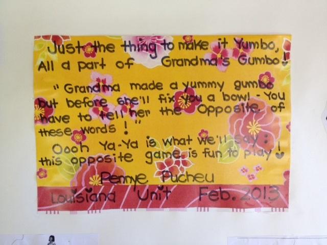 Mardi Gras Preschool Theme Gumbo Soup Opposites Game