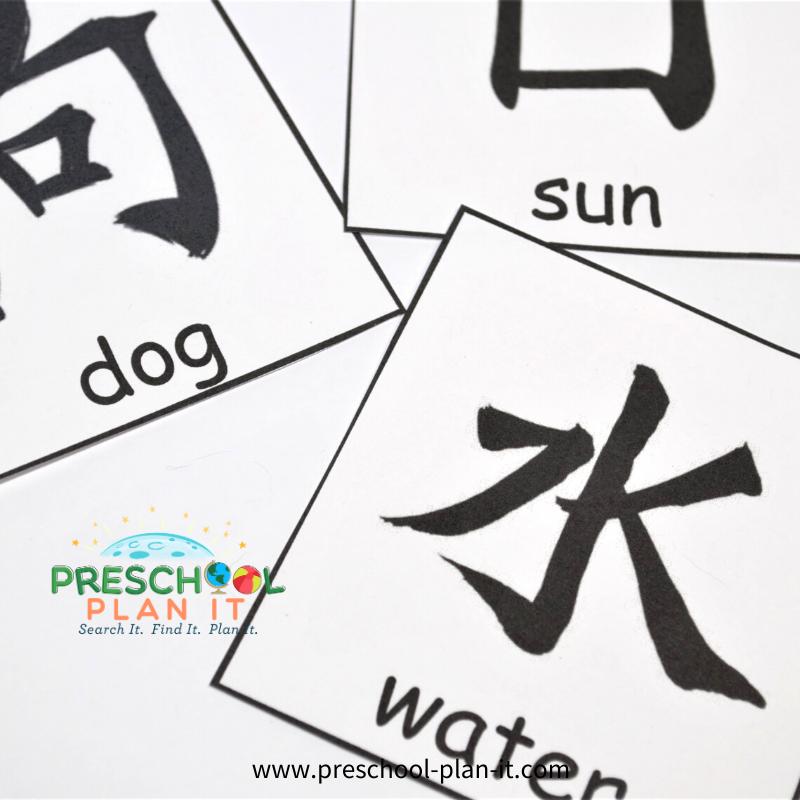 Preschool Chinese New Year Theme Writing Activity